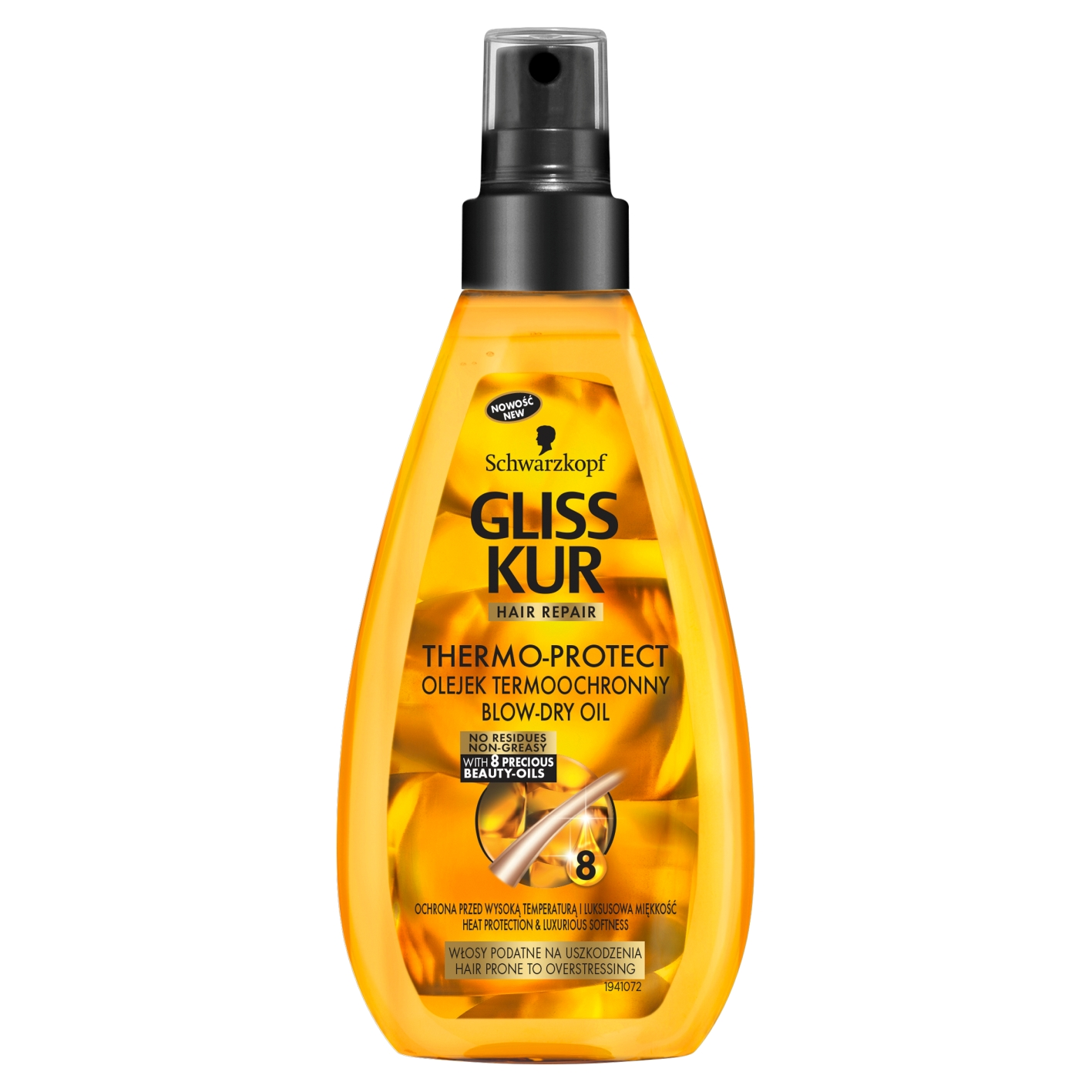 Schwarzkopf Gliss Kur Thermo Protect Blow Dry Oil